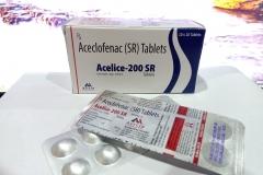 ACELICE-200SR