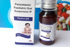 PARALICE-250